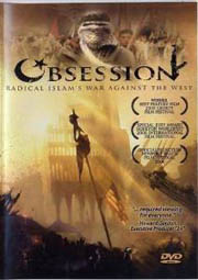 obsession-0a591-95318