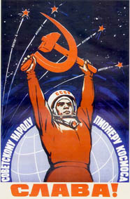 soviet-space-program-propaganda-0340d
